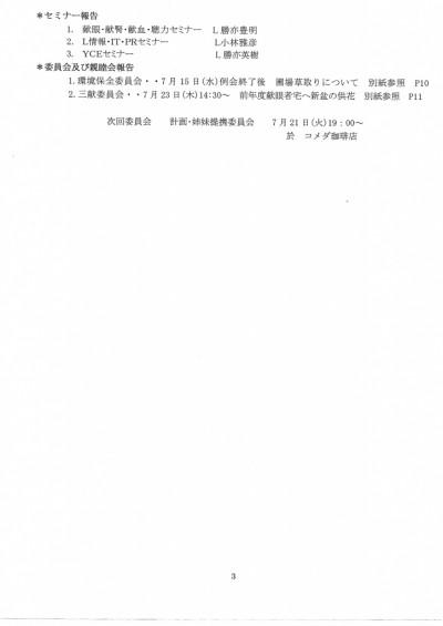 MX-2310F_20150829_091522_06