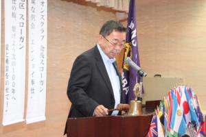 開会のゴング 会長 L小野田 良夫