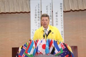 委員会報告 今日の作業について 環境保全委員長 L黒崎 一嘉
