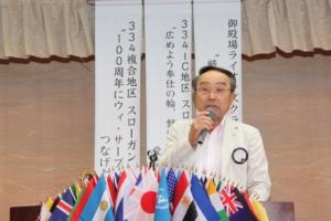 55周年会計報告 55周年実行委員 L外山 恵市